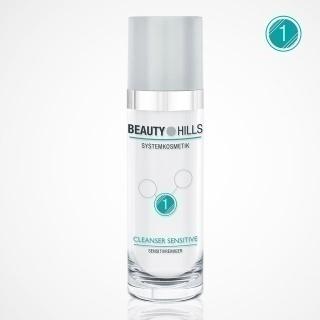 Cleanser Sensitive - Очищающий гель для чувствительной кожи лица, 120 мл
