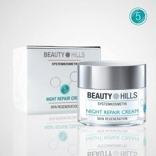 Night Repair Cream - Крем для лица, 100 мл