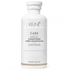 Кондиционер Шелковый уход/ CARE Satin Oil Conditioner (Keune 21313)