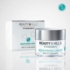 Brightening Cream - Антивозрастной крем для лица, 50 мл